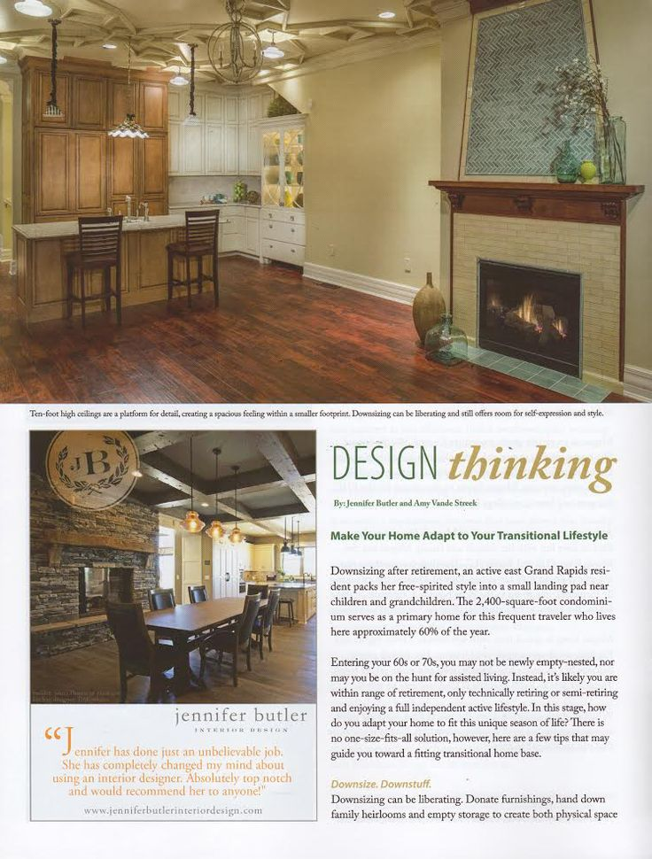 Design Thinking Our New Column For Cascade Life
