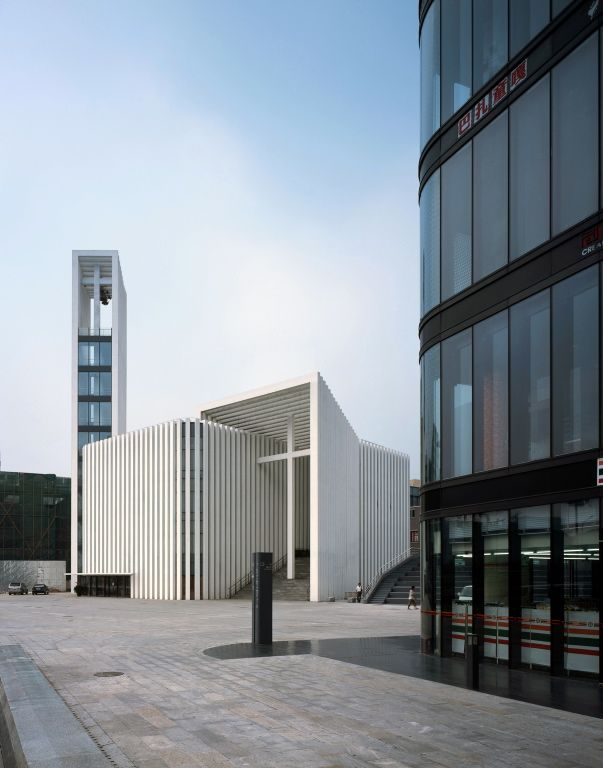 HouseVariety: Zhongguancun Christian Church : By Gmp Architekten Idea
