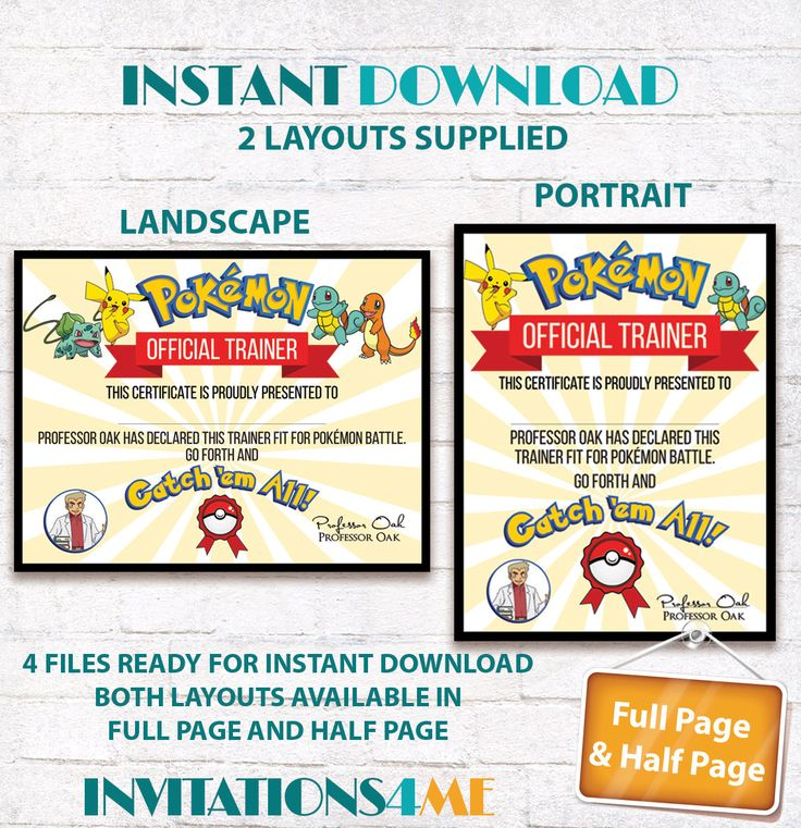 Pokemon Trainer Certificate Pokemon Go Birthday Party Favor Gift Award Printables Supplies INSTANT DIGITAL DOWNLOAD by INVITATIONS4ME on Etsy