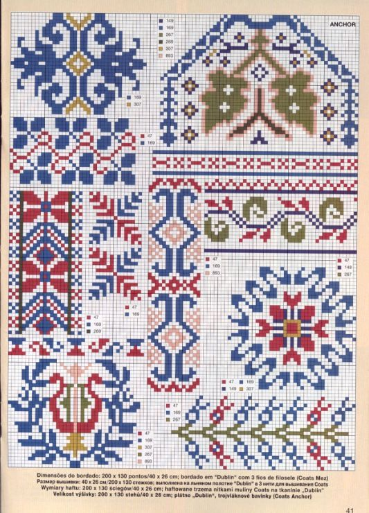 (4) Gallery.ru / Фото #36 - 1/2005 - gabbach