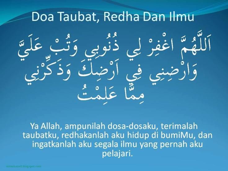 Doa Taubat, Redha Dan Ilmu