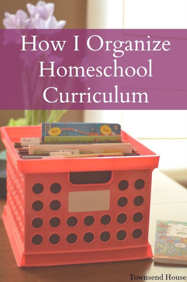 Townsend House: My Easy Way to Organize Homeschool Curriculum
