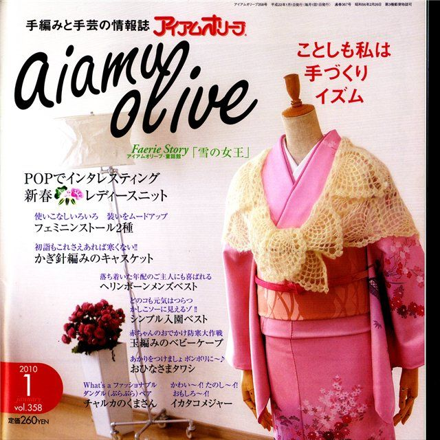 Revista japoneză | Articole din categoria revista japoneză | Adimensional BANK PURCELUS: LiveInternet - Serviciul Rusă Online Zilnice