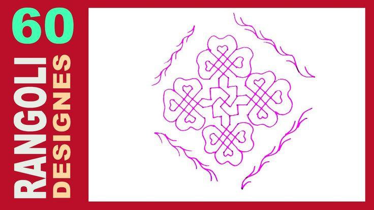 Rangoli Designs For Beginners 60 (Easy New Year / Sankranthi / Ugadi Mug...