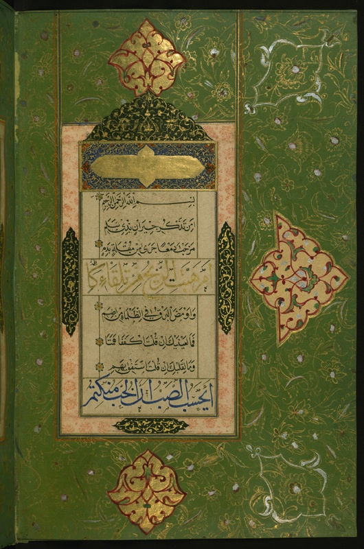 Qasîdat al-Burda (Poem of the Mantle). 17th century, Iran, ink, paint and gold on paper covered with med morocco with black leather and gilt doublures, The Walters Art Museum, Baltimore