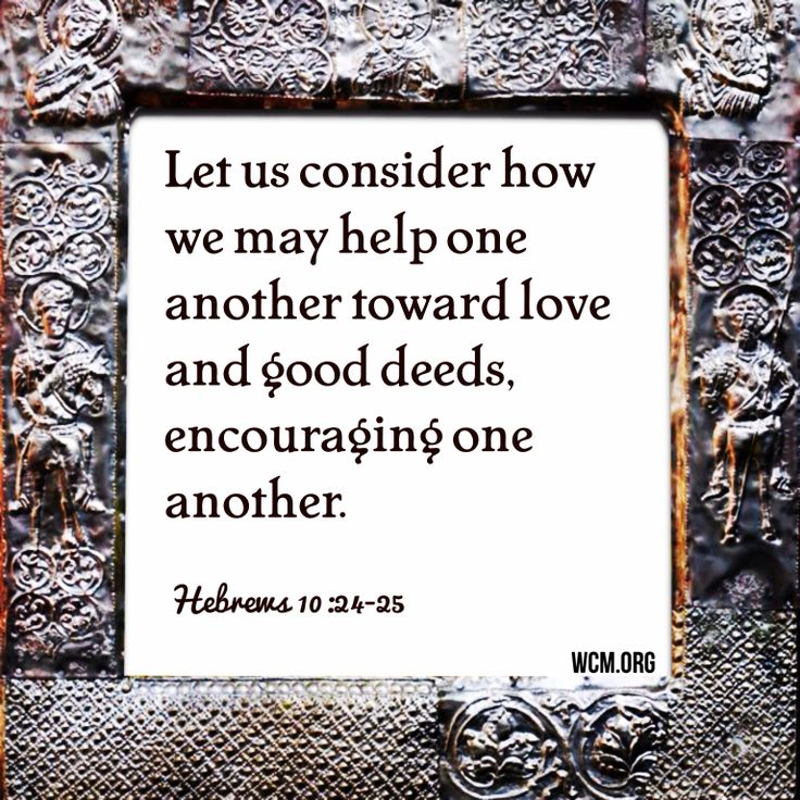 Bible Quotes About Helping People: 17 Best Images About Hebrews Bible Verses On Pinterest