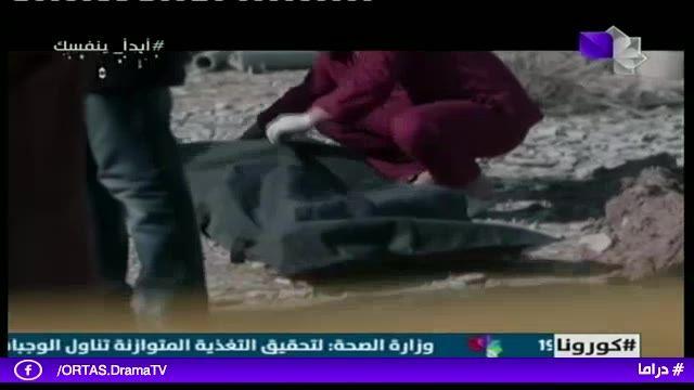 موعد وتوقيت عرض مسلسل مقابلة مع السيد آدم على قناة سوريا دراما رمضان 2020 Laundry Clothes Laundry Organization Laundry