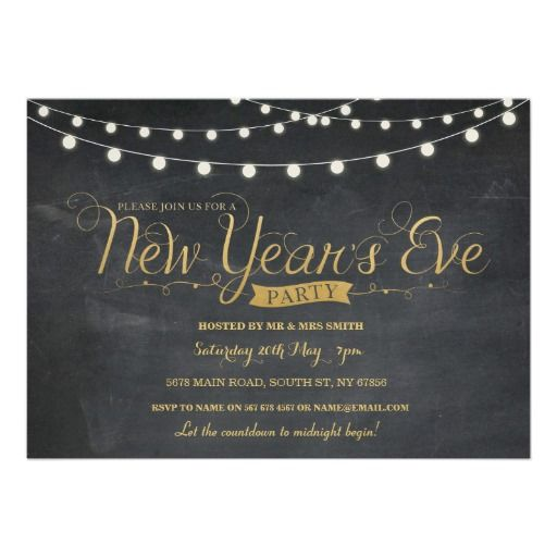 228 best new year eve party invitations images on pinterest party