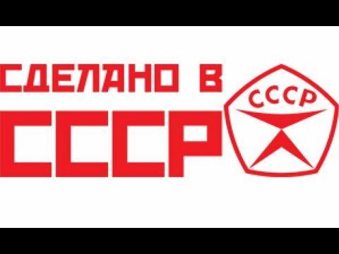 Юмор из СССР - ЦИТАТЫ - МИНИ - ФИЛЬМ