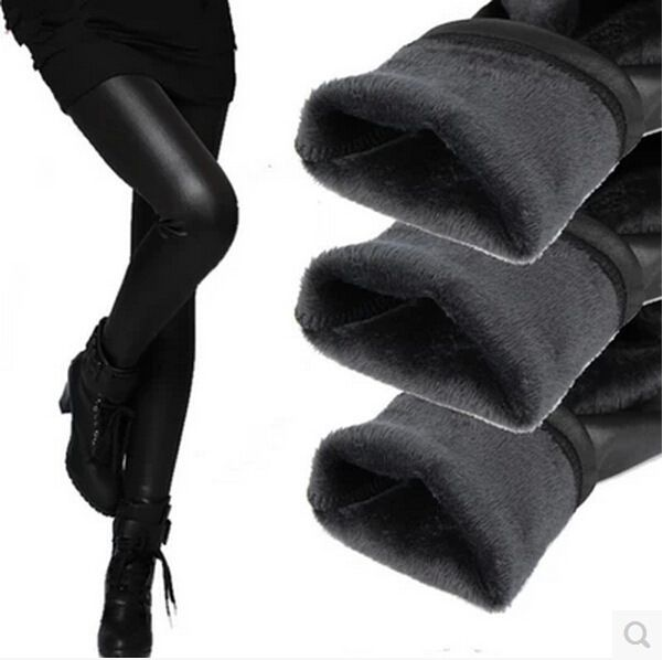 Black Lined Leather Leggings  //Price: $0.00 & FREE Shipping // /    #leggings #jeggings #leggingslove #leggingsmania #skinny