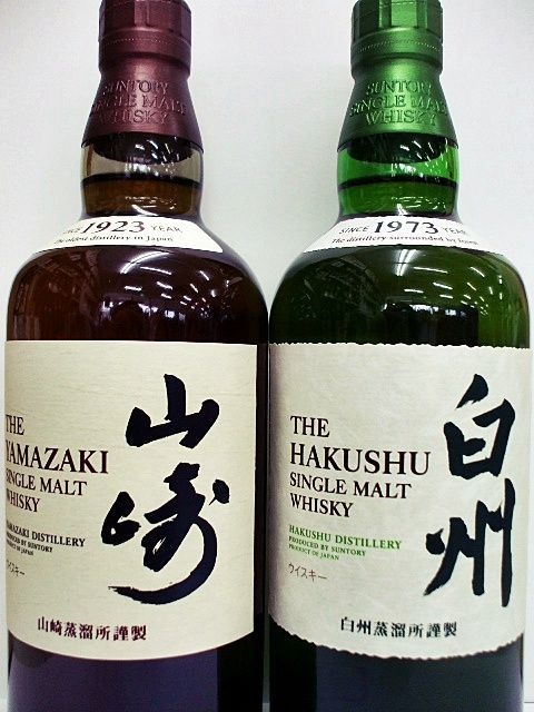 【地域別編3】じっくりウィスキー語り   勝川店   リカマン公式ブログ 京都を中心とした酒屋リカーマウンテンのブログ