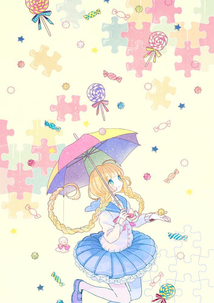「sweet rain」/「ぴよこ」のイラスト [pixiv]