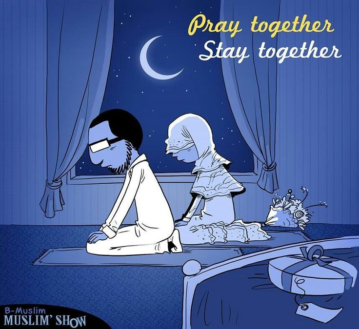 .I love the thought of praying fajr or any prayer with my wife someday inshallah :)