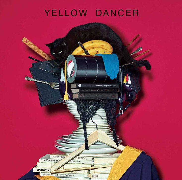 ミュージック・ジャケット大賞2016、吉田ユニによる星野源のアルバムが大賞に #宣伝会議 | AdverTimes(アドタイ)