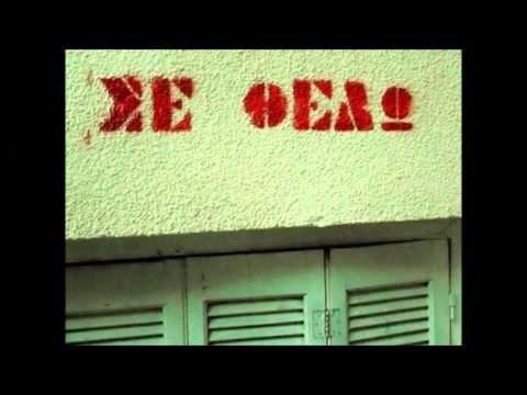 Για Σένα - Γιάννης Κότσιρας - YouTube