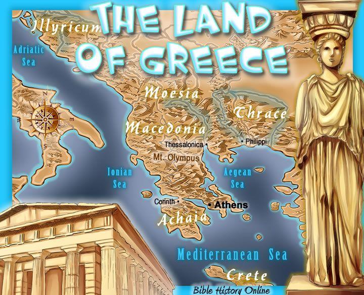 【主イエス・キリスト 主耶穌基督 Lord Jesus Christ】 聖書時代におけるギリシャの土地