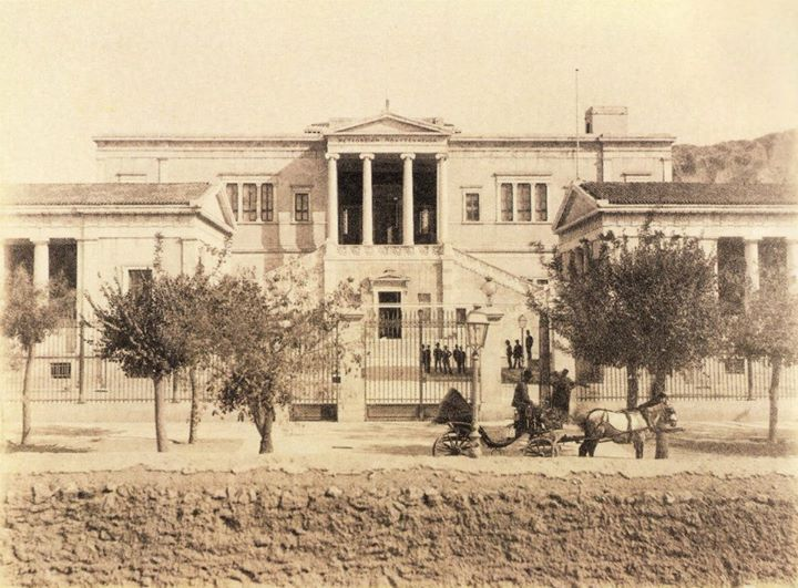1900 ~ National Technical University of Athens (Polytechnio)