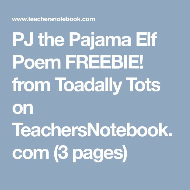 PJ the Pajama Elf Poem FREEBIE! from Toadally Tots on TeachersNotebook.com (3 pages)