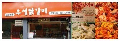 전국 3대 닭강정, 전국 5대 빵집을 비롯한 전국구로 유명한 택배 음식 및 주전버리를 서울에서 제주까지 50...