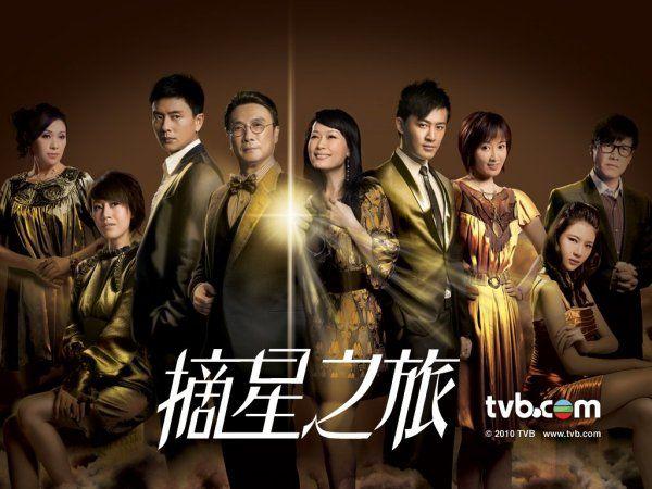 hong kong drama  720p