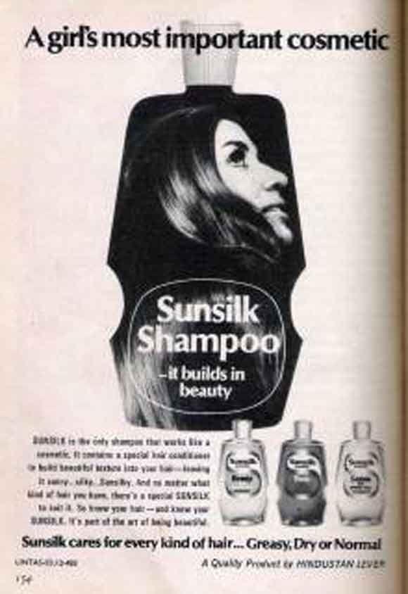 Sunsilk Shampoo   Indian Print Ads - Vintage   Pinterest ...