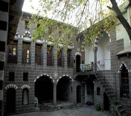 Diyarbakır Evleri