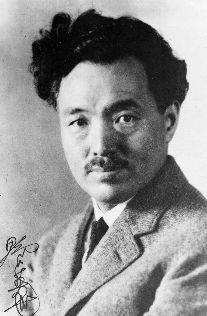 Hideyo Noguchi (野口 英世 Noguchi Hideyo?, November 24, 1876 – May 21, 1928), also known as Seisaku Noguchi (野口 清作 Noguchi Seisaku?), was a prominent Japanese bacteriologist who discovered the agent of syphilis as the cause of progressive paralytic disease in 1911.