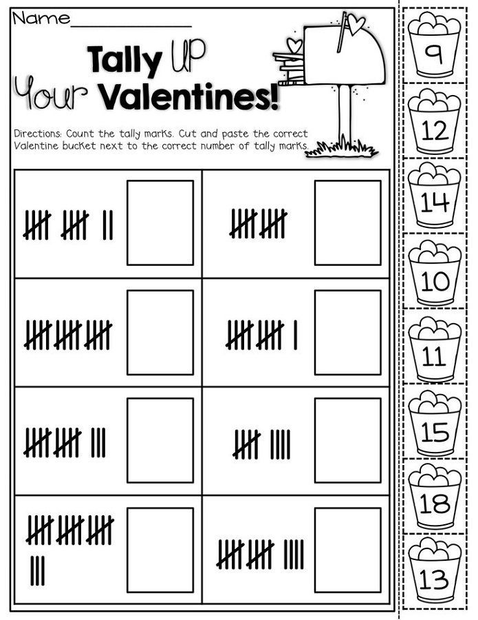 Tally Mark Worksheet Printable K5 Worksheets Kindergarten Worksheets Tally Marks Kindergarten Kindergarten Valentines