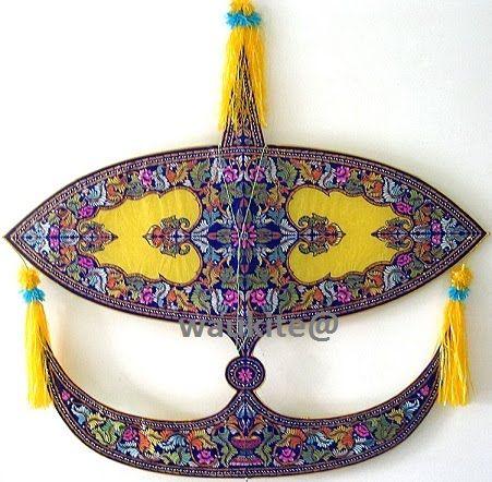 Wau & Kites: Types of Wau: Wau Bulan (Moon Kite)