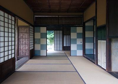 Katsura Rikyu / Japan