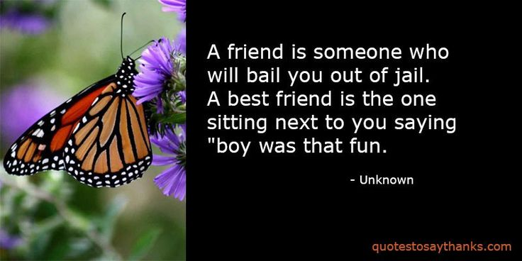 Funny Thank You Quote - Boy Was That Fun  #friend #quotes