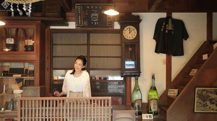 旧吉田屋酒店の帳場