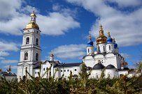 Тобольск, Кремль