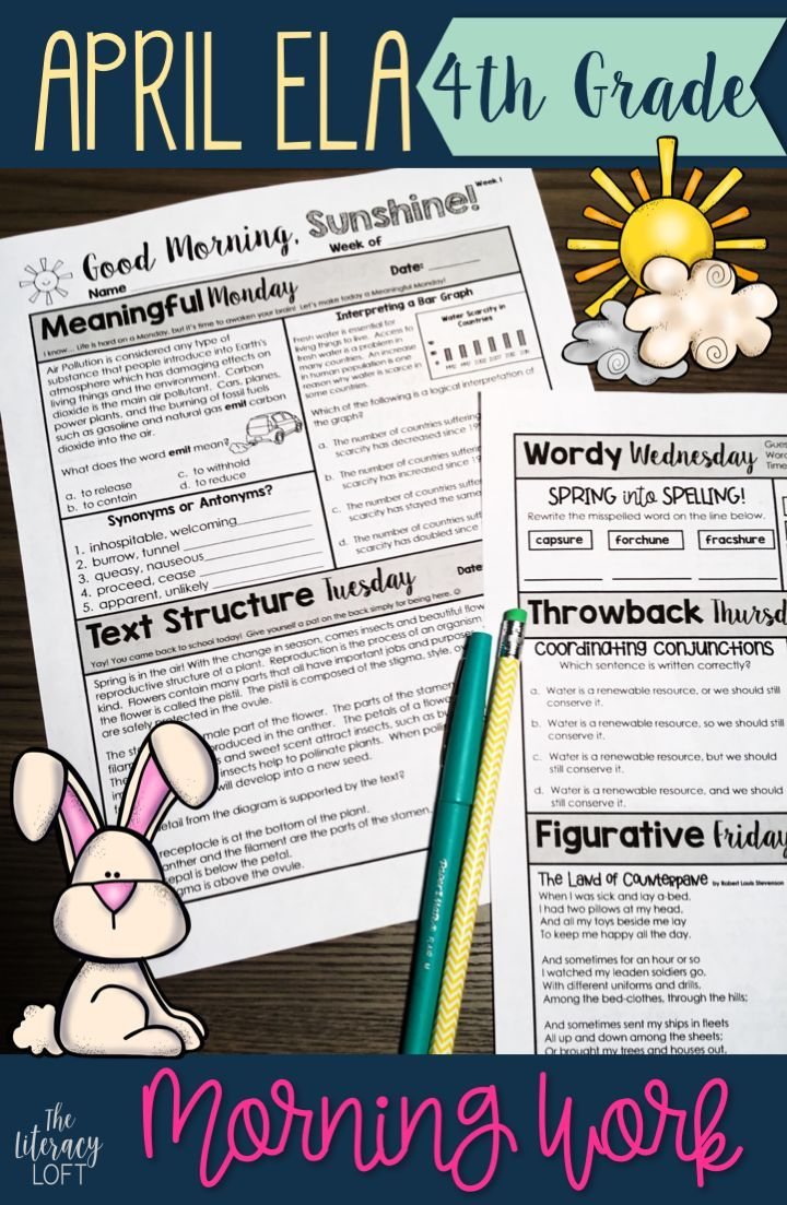4th Grade April Ela Morning Work This Set Contains 5 Weeks Of Thematic Morning Work The Vocabulary Practice Reading Comprehension Skills Math Morning Work [ 1103 x 720 Pixel ]