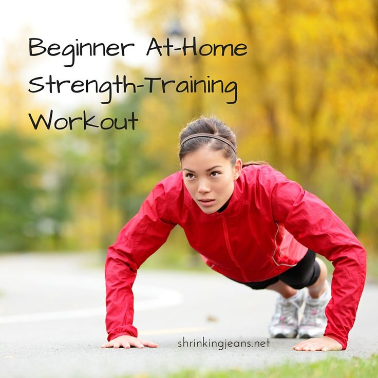 Ready to start strength training but don't have time for the gym? Check out this beginner strength training workout and get started with just a set of hand weights.