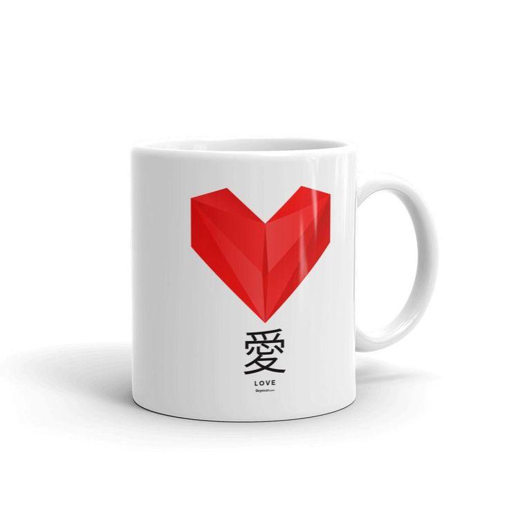 'Origami Heart / Love' Mug