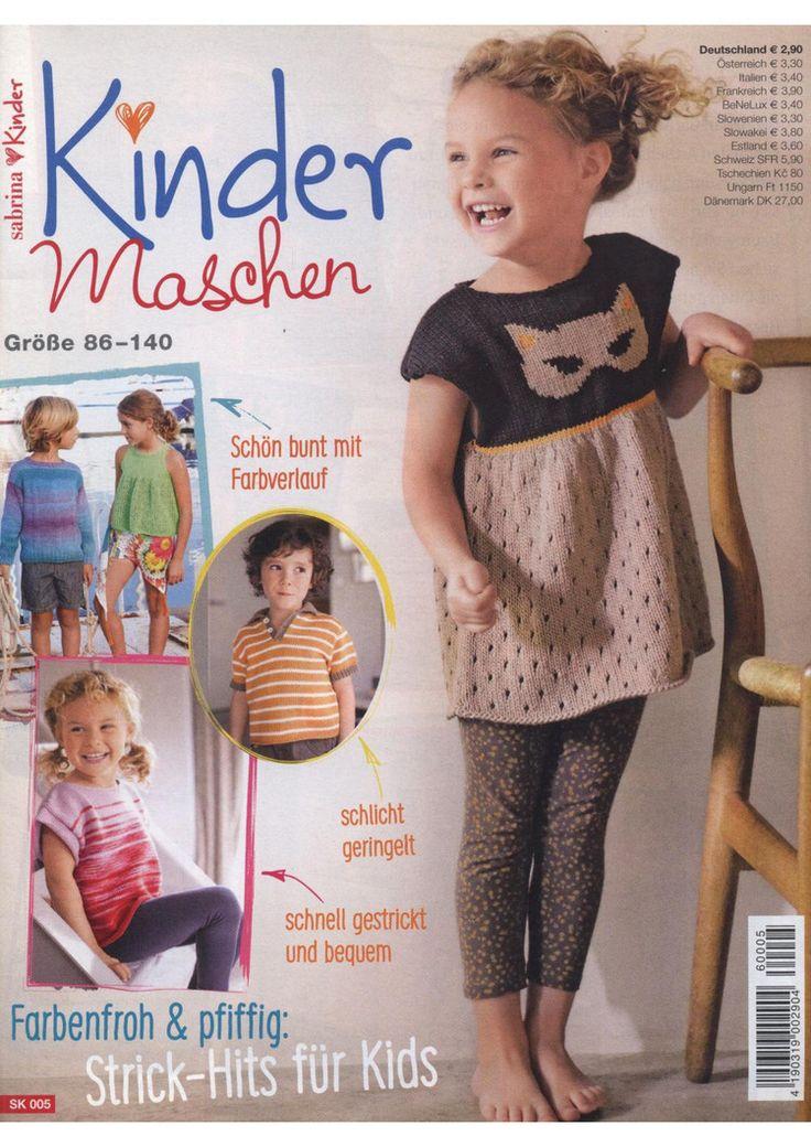 Kinder Maschen SK005 2016 - 轻描淡写 - 轻描淡写