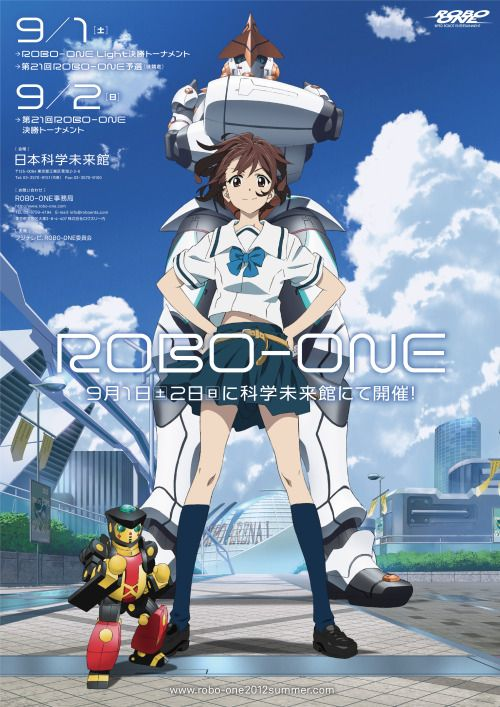 ROBO-ONE Poster Design & Art direction:阿閉 高尚(草野剛デザイン事務所)