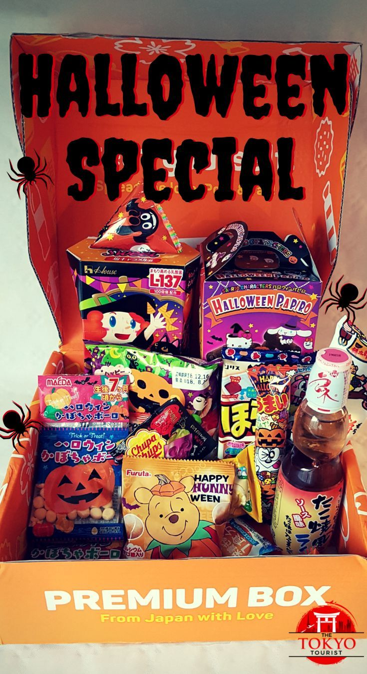 Tokyotreat Review Halloween Edition October Box 2018 The Tokyo Tourist Japan Candy Movie Night Gift Movie Night Gift Basket