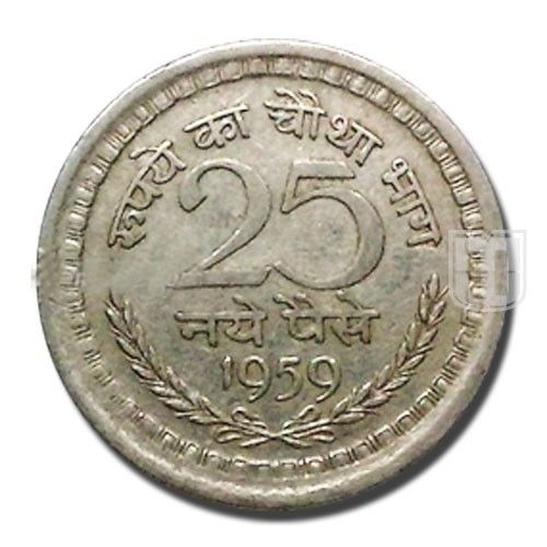 25 NAYE PAISE | Coins of Republic of India - Decimal Coinage | Ruler / Authority	:	Government Of India | Denomination : 25 Naye Paise | Metal : Nickel | Weight (gm) :	2.42 | Size (mm) : 19 | Shape : Circular | Issued Year : 1959 | Minting Technique : Die struck | Mint : Kolkata / Calcutta | Obverse Description : Lion Capital of Ashoka Pillar-National Emblem of India~ Hindi script on left with 'Bharat' and English script on right with 'India' |