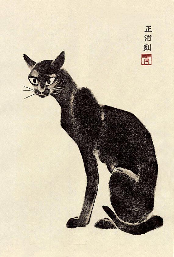 Japanese animal art, Black Cat woodblock print reproduction FINE ART PRINT, animals cats paintings, prints, posters, japan wall home decor