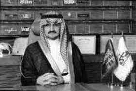 Al-Waleed bin Talal quotes quotations and aphorisms from OpenQuotes #quotes #quotations #aphorisms #openquotes #citation