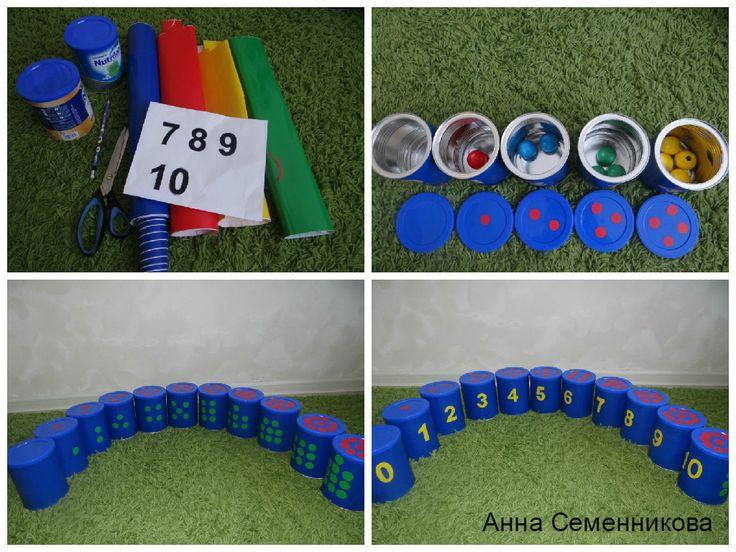 Игрушки своими руками Числовые баночки