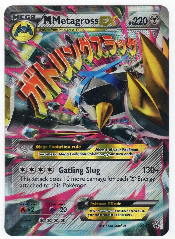 M Metagross EX XY35 - STANDARD SIZE Pokemon PROMO HOLO Rare Card #Pokemon