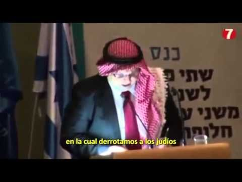 """La industria de la nakba: """"En 2313, mi tataranieto seguirá siendo refugiado palestino, ridículo"""" – En nombre de Israel"""