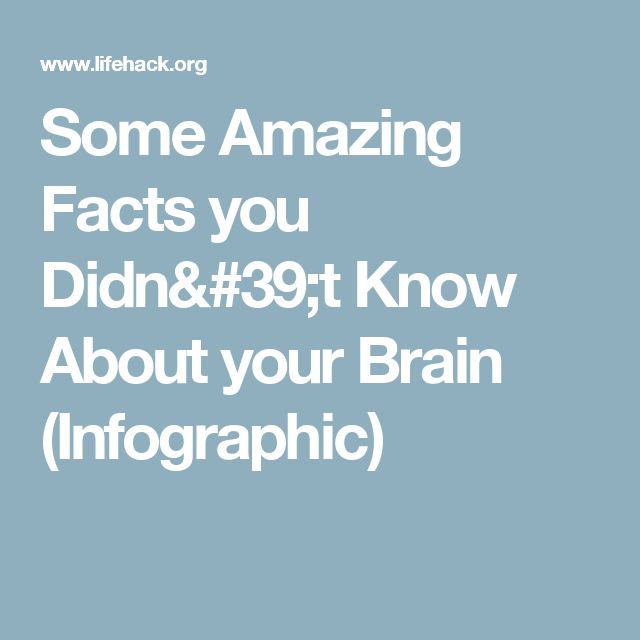 Some Amazing Facts you Didn't Know About your Brain (Infographic)