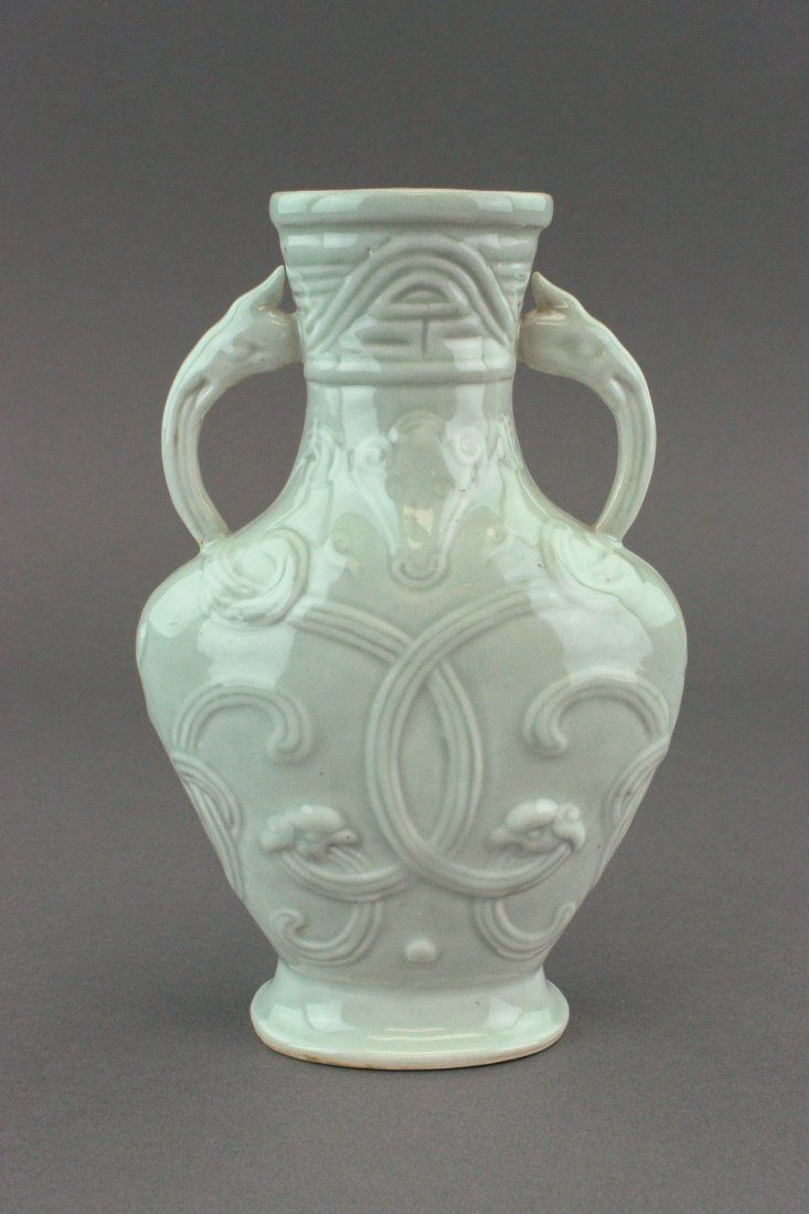 336 best asie chine poterie images on pinterest porcelain chinese celadon porcelain vase with two handles on shoulder featuring archaistic dragon pattern in reviewsmspy