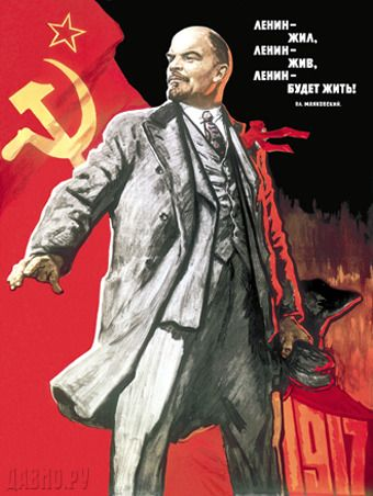 Lenin like a pop star