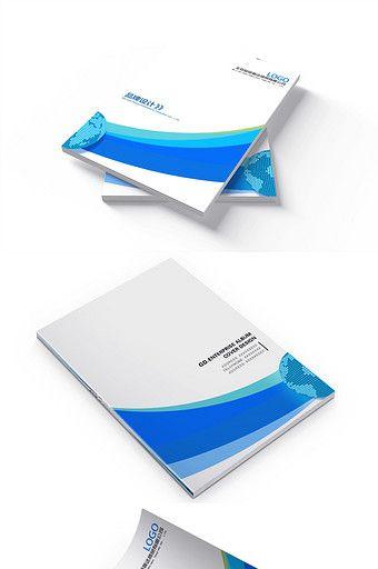 Minimalist blue technology Brochure cover design#pikbest#templates