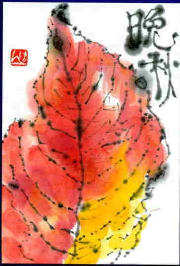 etegami_sakura2.jpg (364×536) Etegami is a traditional Japanese folk art that combines simple images with thoughtful words.